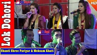 Balla Paryo Nirmaya - Dohori Ghama Ghamsi by Shanti Shree Pariyar & Meksam Khati