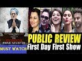 The Accidental Prime Minister movie public🔥 review | First Day First Show Review | Anupam Kher