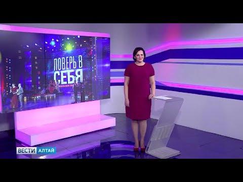 «Новости культуры» за 30 ноября 2019 года