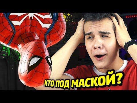 ЧЕЛОВЕК-ПАУК ДЛЯ PS4 - Новый Трейлер!