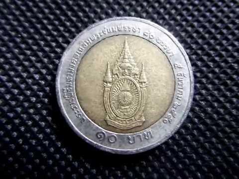 เหรียญเฉลิม80 พรรษา5 ธค2550ราคาขายผ่านเน็ตเริ่มที่100-250-400-ถึง1500ก็มี