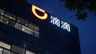 Chinese stocks continue to fall amid Didi probe in China