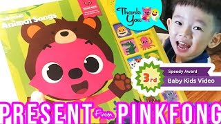 Pinkfong Baby Shark Toy Giveaway Event Winners 3rd Place Speedy Award Baby Kids Video 碰碰狐鲨鱼宝宝玩具赠品