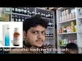 Homoeopathic medicine for acidity indigestion constipation gastritis??