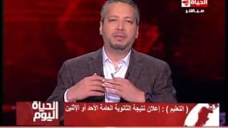 بالفيديو.. تامر أمين: وزير التعليم حبيب قلبي