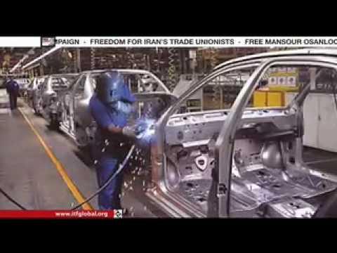 International Transport Workers' Federation  Film  Free.mov
