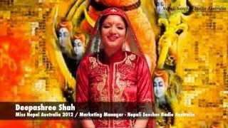 Teej Subhakamana 2014 - Uploaded by Nepali Sanchar Radio