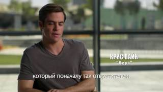 Star Trek Beyond | Featurette: Krall | SUB | Paramount Pictures Russia
