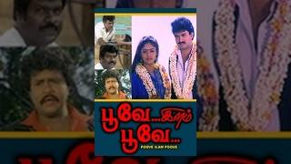 Poove Ilam Poove (1987) Tamil Movie