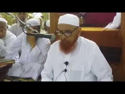 Ahmed Raza Khan ki haqiqat. Sheikh Makki Sahab