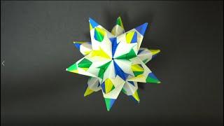 とげとげのくす玉を折り紙で折ってみた30枚組