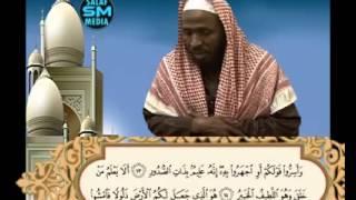 ku Raaxayso Codka Sheikh Xusen Qaari
