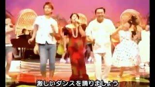 『 真夏の夜の夢 』 夏川りみ 氷川きよし グッチ裕三.