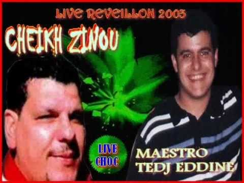Cheikh ZINOU Live Reveillon 2003 Avec Tedj Edinne {Nesker W Nekmi} Kar3a Tsekar Dewar.wmv