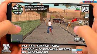 GTA SAN ANDREAS PARA ANDROID Y PC DESCARGA DIRECTA TRUCOS Y GRAFICAS REALISTAS