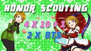 THIS IS FINE || LLSIF Kunoichi Set Scouting || 4 10+1 & 2 BT