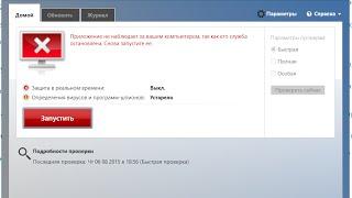 видео Антивирус не нужен с Windows 10 - встроенная защита системы defender