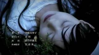 Kimi ga Iru Basho by Ayahi Takagaki Occult Academy ending theme ANI...
