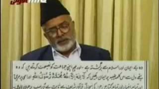 Fact about Ahmadiyya/Qadiani Kalema Must Watch-2/3