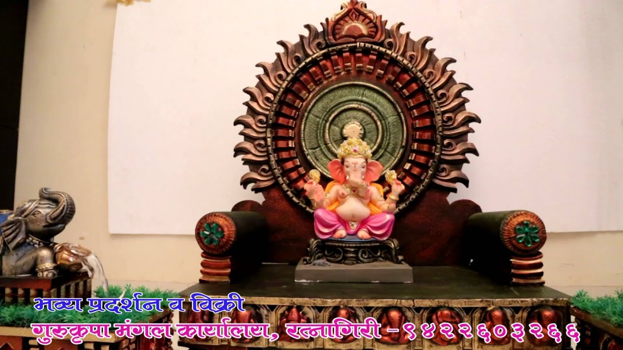 Elegant Ganpati Decoration Ratnagiri 2015   YouTube