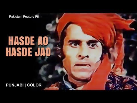HASDE AAO HASDE JAO (Punjabi) Munawar Zarif, Rangeela, Nanha, Ali Ejaz, Albela | BVC FILMS