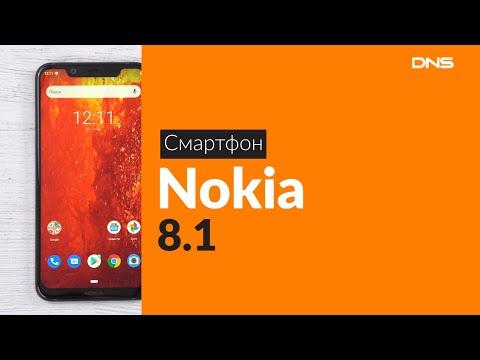 Распаковка смартфона Nokia 8.1 / Unboxing Nokia 8.1
