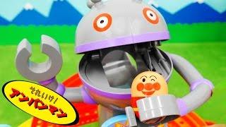 アンパンマンおもちゃアニメ だだんだん ぱっくんコロロンで遊んでみたよ それいけ!コロロンパーク 歌 テレビ Anpanman thumbnail