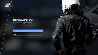 project CARS 2 Russian to English language