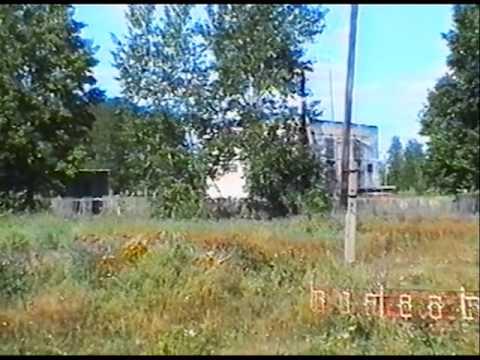 Chortizy/Omsk 1998 Teil 1