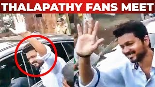 VIDEO: Thalapathy Vijay Meet Fans at Thalapathy 63 Shooting Spot