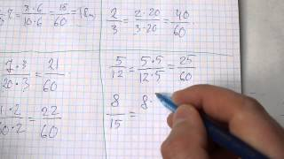 Задача №311. Математика 6 класс Виленкин.