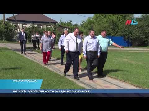 18 км новой дороги соединят Урюпинск и станицу Алексеевскую