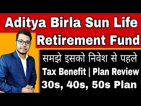 Aditya Birla Sun Life Retirement Mutual Fund Review | ABSL Mutual Funds | Should you Invest In ABSL