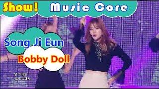 [HOT] Song Ji Eun - Bobby Doll, 송지은 - 바비돌 Show Music core 20161001