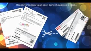 TicketForEvent. Сервис регистрации, продажи электронных билетов, бейджей