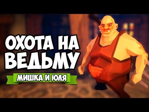 скачать игру бесплатно охота на зомби
