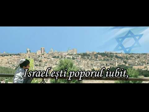 Israel, Karaoke by Ovi