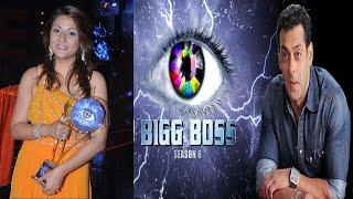 Salman Khan announces Big Boss 6 winner
