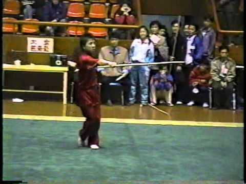 中国武術 棍術 gunshu  劉海波 Liu hai bo 1992年