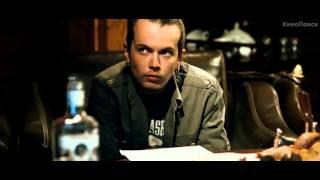 Бригада  Наследник трейлер 2012 HD 1080