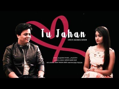 Tu Jahaan-Full Song   Salam Namaste   Saif Ali Khan   Prity Zinta   Sonu Nigam  Mahalaxmi Iyer Mp3