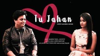 Tu Jahaan-Full Song | Salam Namaste | Saif Ali Khan | Prity Zinta | Sonu Nigam| Mahalaxmi Iyer