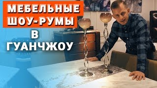 видео Заказ и покупка мебели в Щелково