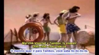 Murag Nasyrov - Mal'chik Hochet v Tambov (Russo e Portugês)