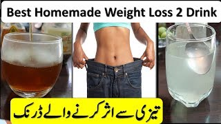 Weight Loss Drink & Aloe Vera For Weight Loss Urdu \ Hindi