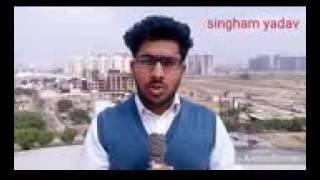 Singham yadav