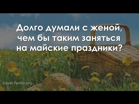 Старый Новый Анекдот - 05/01/2000