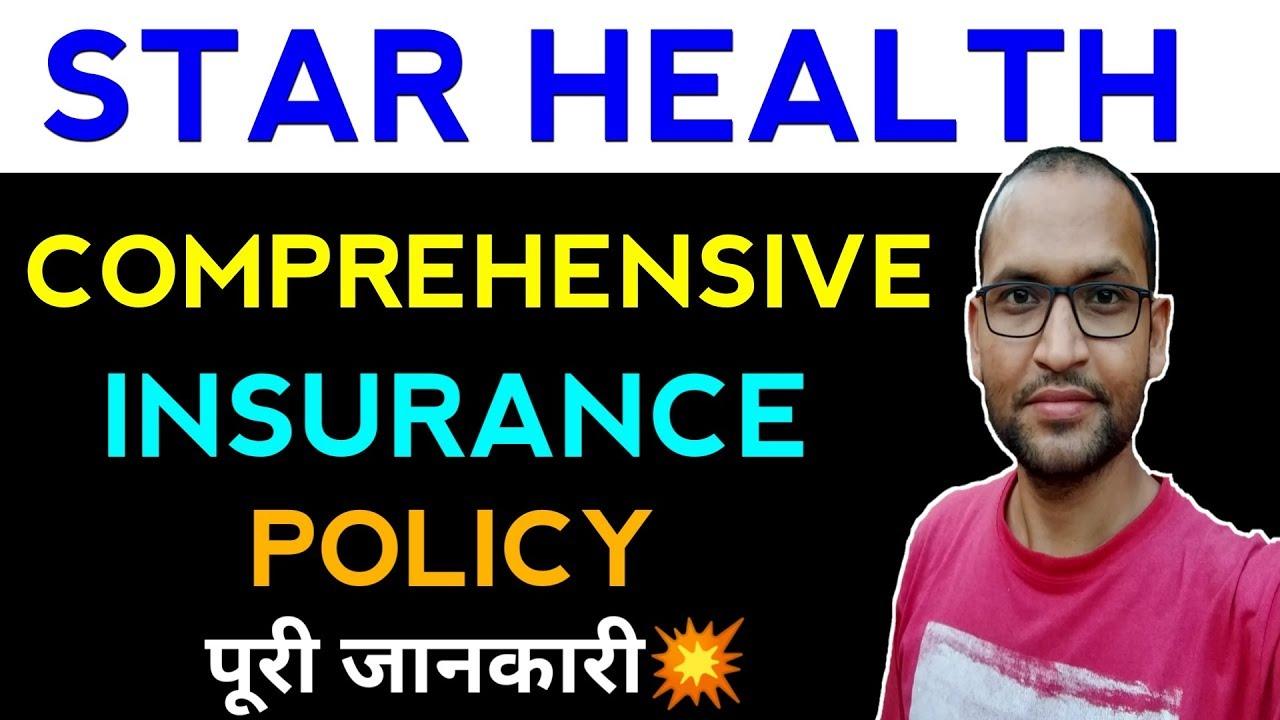 Health Insurance Policy  Star Health Comprehensive ...