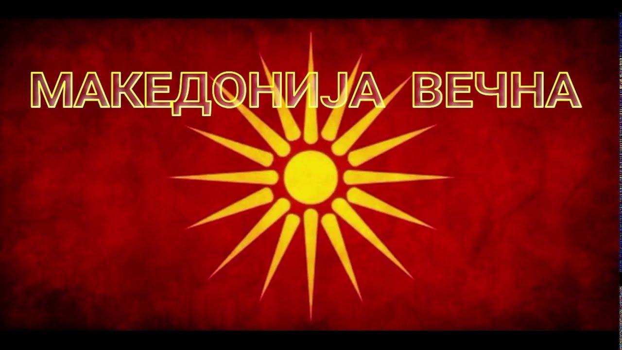 MEGAMIX od najdobrite Makedonski pesni za NOVATA 2021 DjCaki