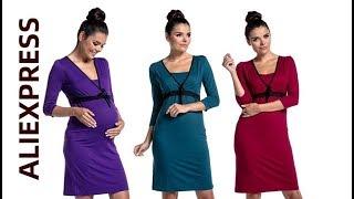 7 Одежда для беременных с Алиэкспресс Aliexpress Maternity clothes Модные вещи для мам из Китая